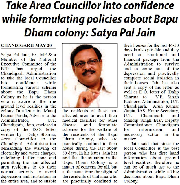Take area Councillor into confidence while formulating policies about Bapu Dham Colony : Satya Pal Jain