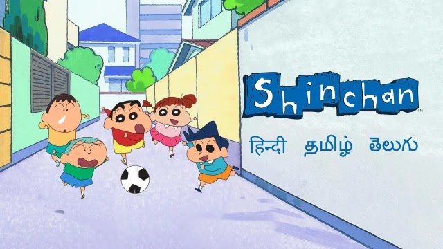 My Favourite Cartoon Character Shinchan Essay in English for School Students.