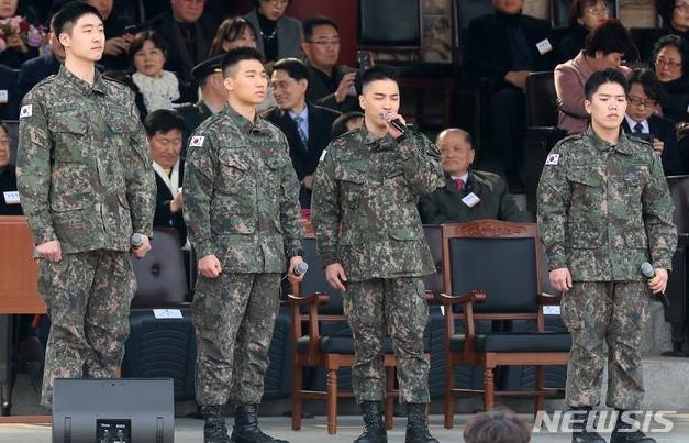 Taeyang and Daesung singing at Korea Military 75th graduation ceremony
