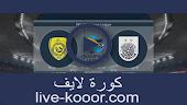 نتيجة مباراة وولفرهامبتون ومانشستر سيتي بث مباشر لايف 21-09-2020 الدوري الانجليزي