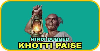 Khotti Paise Hindi Dubbed Movie