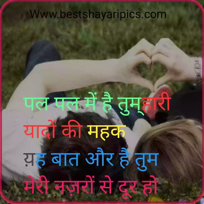 दर्द का ऐहसास love shayari in hindi