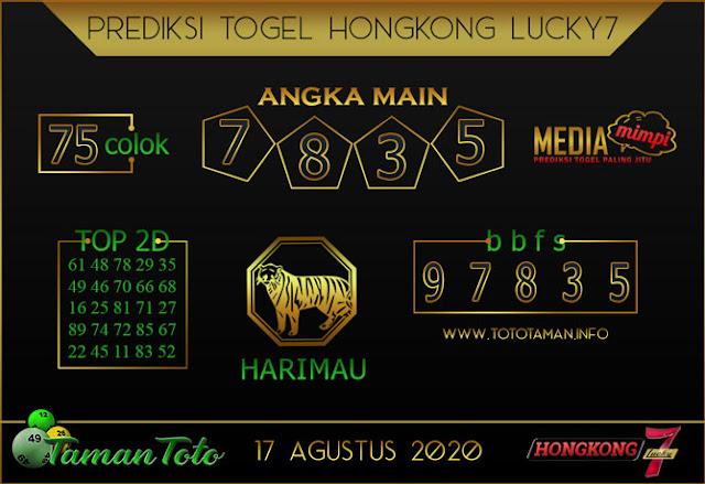 Prediksi Togel HONGKONG LUCKY 7 TAMAN TOTO 17 AGUSTUS 2020