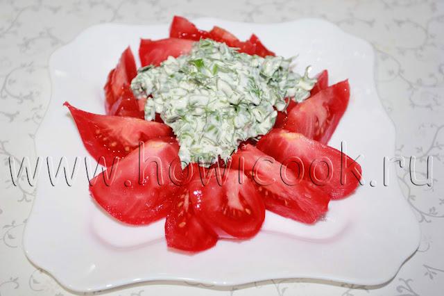 рецепт салата с розовыми помидорами с пошаговыми фото