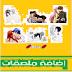 Kiss sticker set. ( 6 )stickers