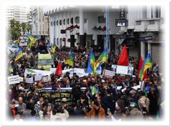 دراسة … 99 % من المغاربة أمازيغ