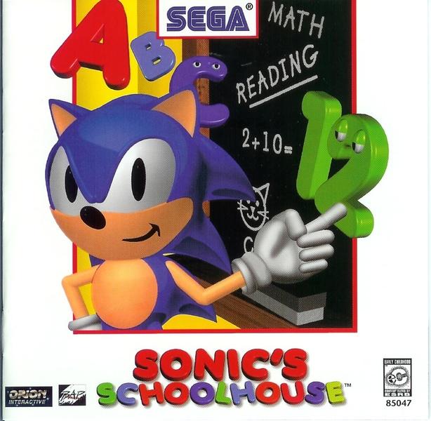 تحميل لعبة سونيك القديمة Sonic's Schoolhouse