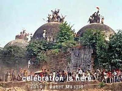 Ayodhya Ram Mandir history, Ayodhya Ram Mandir Faisla