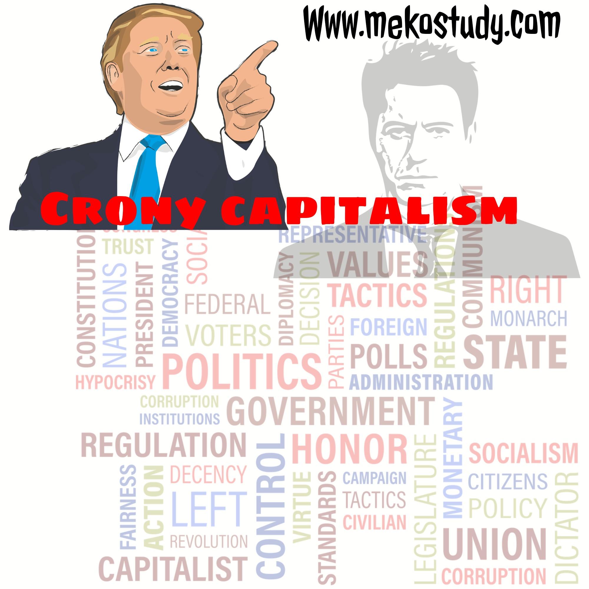 क्रोनी कैपिटलिज्म: क्या होता है? इसका अर्थ क्या है? इसका प्रभाव क्या-क्या हो सकता है?https://www.mekostudy.com/2020/07/crony-capitalism-what-is-Crony-Capitalism-what-is.html