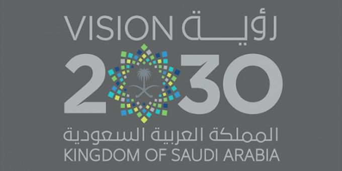 Internacional:Reino da Arábia Saudita trabalha em prol do empoderamento das mulheres