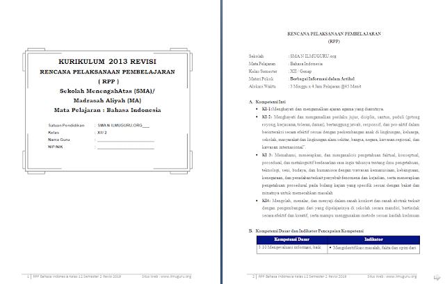 RPP 1 Lembar Bahasa Indonesia Kelas 12 SMA/MA Semester 2