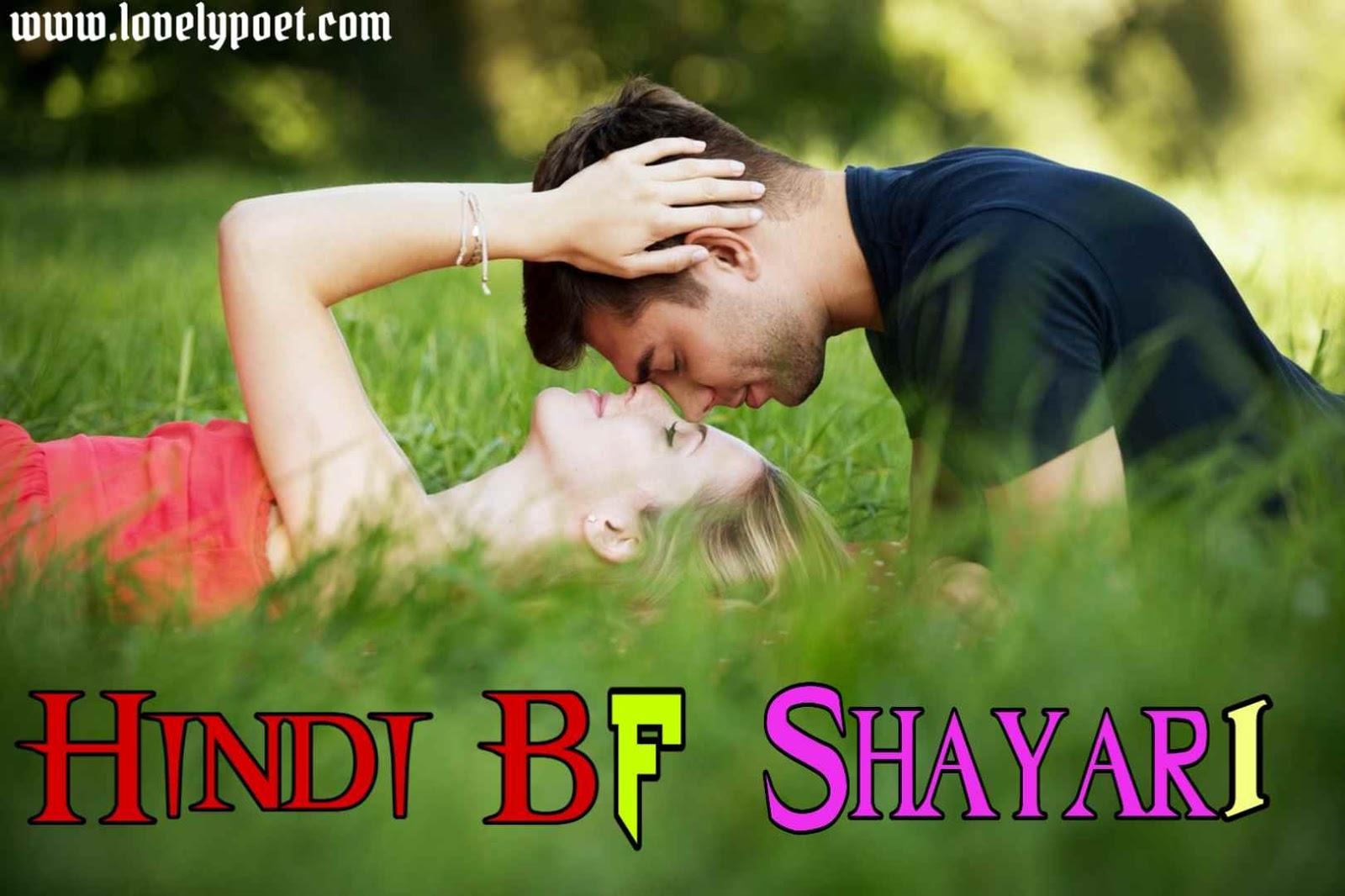 hindi-bf-shayari
