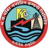Power Transmission Corporation Limited Vacancy 2017 For – Executive Trainees