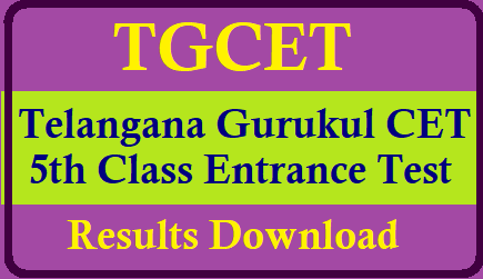 TGCET Result 2019 -TS Gurukulam 5th Class Admission Merit List, TSWREIS Counselling Dates @tgcet.cgg.gov.in/2019/05/tgcet-gurukul-5th-class-entrance-exam-results-selection-list-download-tgcet.cgg.gov.in.html
