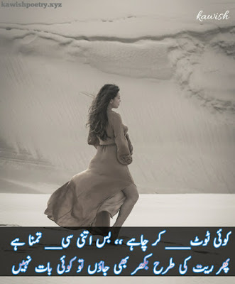 Attitude Poetry For Girl
