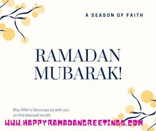 Islamic Quotes about Ramadan Kareem 2021