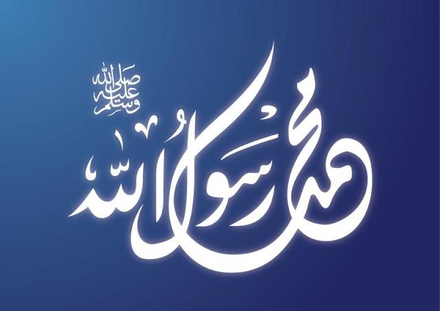 Pernikahan Nabi Dengan Khadijah