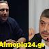 Αποκλειστικό: Τέλος η συνεργασία Μπάτση - Παρούτογλου στον Δήμο Αλμωπίας