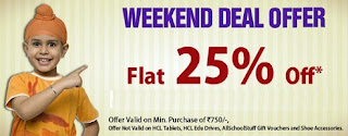 Flat 25% Discount on All Products across the Entire Store (Office / School Stationary / Computer Accessories & more)