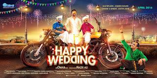 Happy Wedding (2015) Full Malayalam Movie Watch Online Free