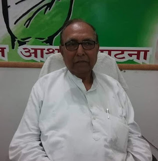 congress-tribute-to-hriday-kumar-verma
