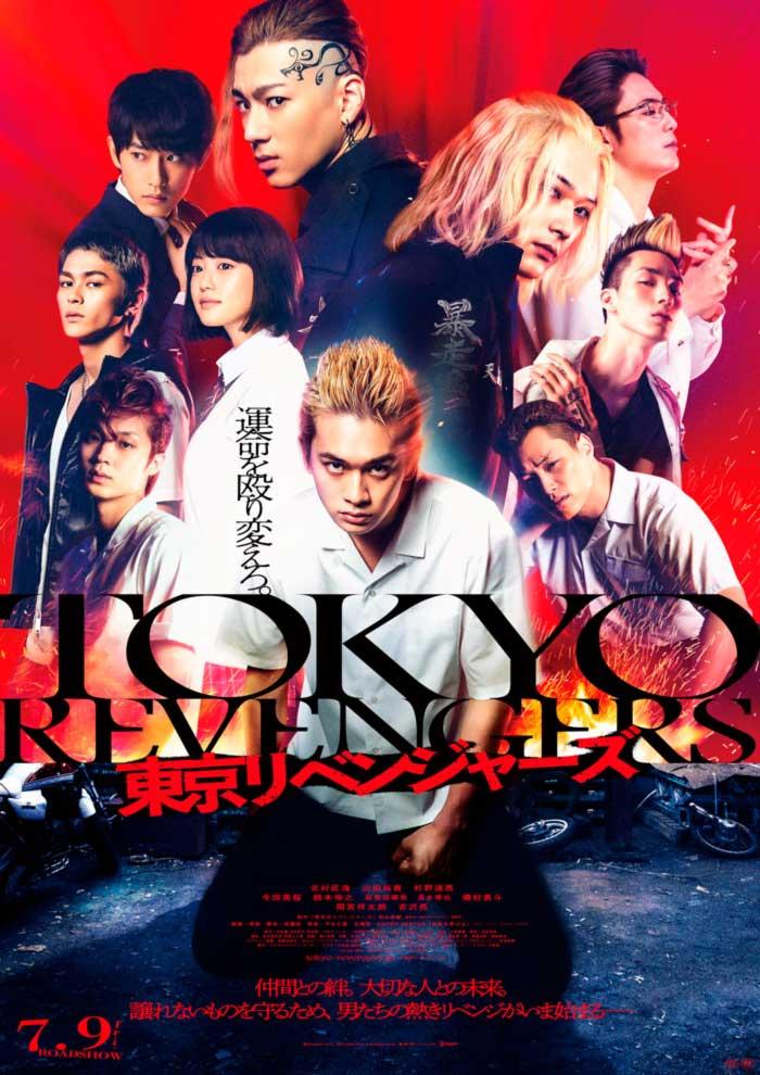 Tokyo Revengers live-action film - poster