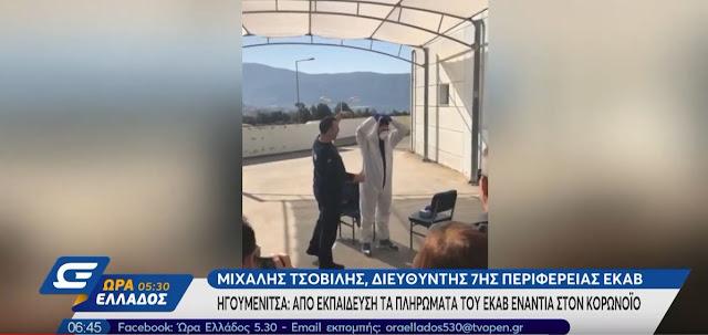 Ηγουμενίτσα: Από εκπαίδευση τα πληρώματα του ΕΚΑΒ ενάντια στον κορωνοϊό (ΒΙΝΤΕΟ)