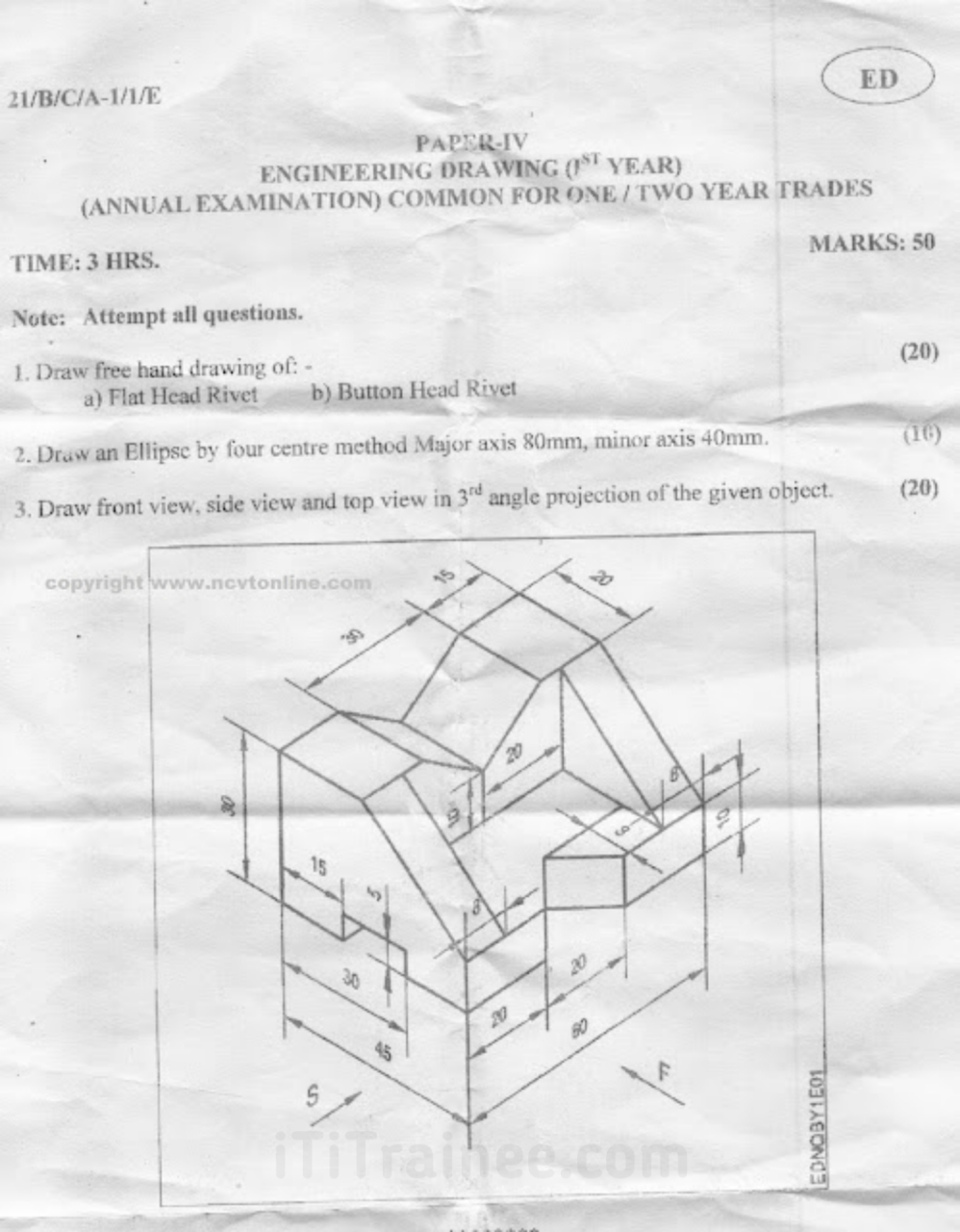 Previous ITI Engineering Drawing Supplementary (Back) Paper 2021