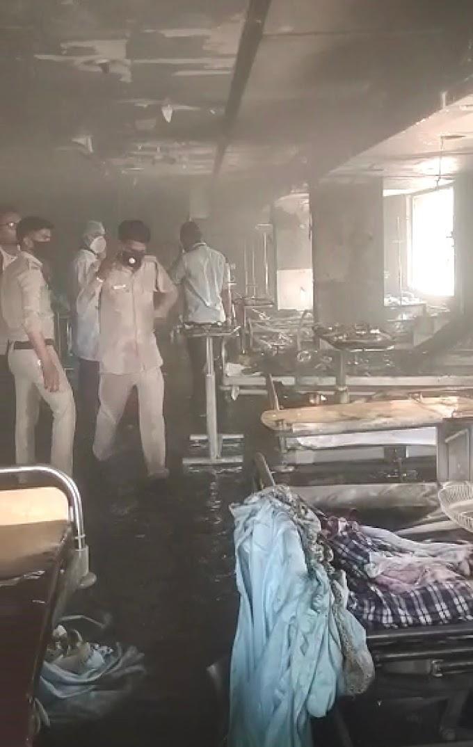 उज्जैन-पाटीदार हॉस्पिटल में लगी भीषण आग, तत्काल का मामला।