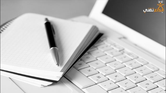 مهارات كتابة المقالات |بالخطوات طريقة كتابة مقالات ناجحة ومهيئة لمحركات البحثseo