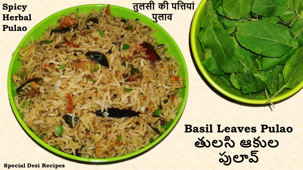 basil leaves pulao special desi recipes