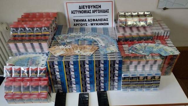 Δυο αλλοδαποί θα διακινούσαν 2.250 λαθραία πακέτα τσιγάρα στην Αργολίδα