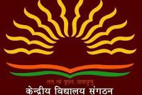 Kendriya Vidyalaya(KV) Narangi Recruitment 2019