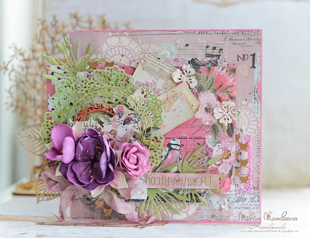 Как написать об открытке с цветами 650