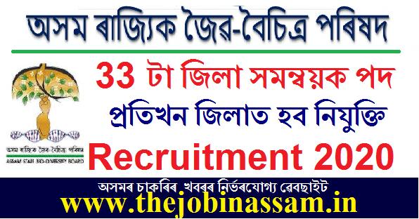 Assam State Biodiversity Board Recruitment 2020