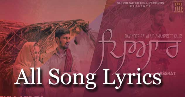 Pyaar Is Punjabi Song Sung By Hassrat And Music Of Pyaar Is Composed By Hassrat  Navneet Jaura And The Lyrics of Song Is Written By Davinder Salala.