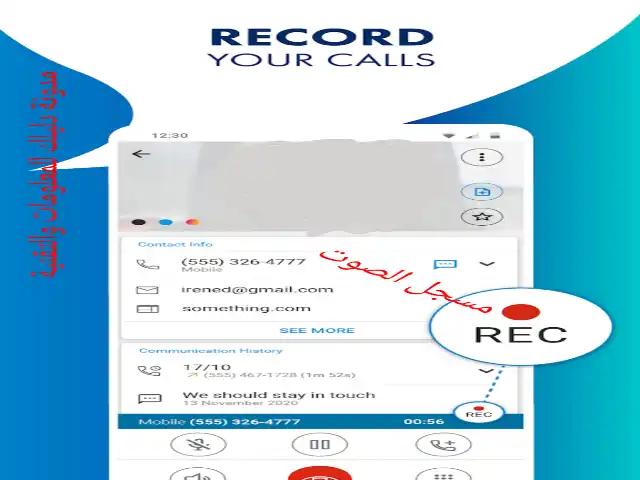 تحميل تطبيق CallApp لكشف اسم المتصل وحجب المكالمات المزعجة