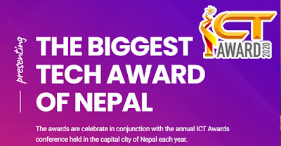 Nominations Last Date for ICT Award 2020