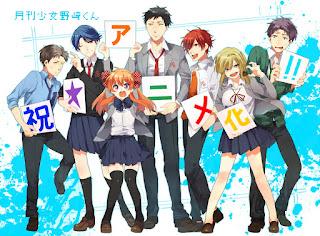 Download Gekkan Shoujo Nozaki-kun Episode 01-12 [END] Batch Subtitle Indonesia