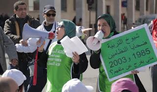 شيوخ التربية المقصيين من الحوار الاجتماعي يقررون الخروج للاحتجاج أمام وزارة أمزازي