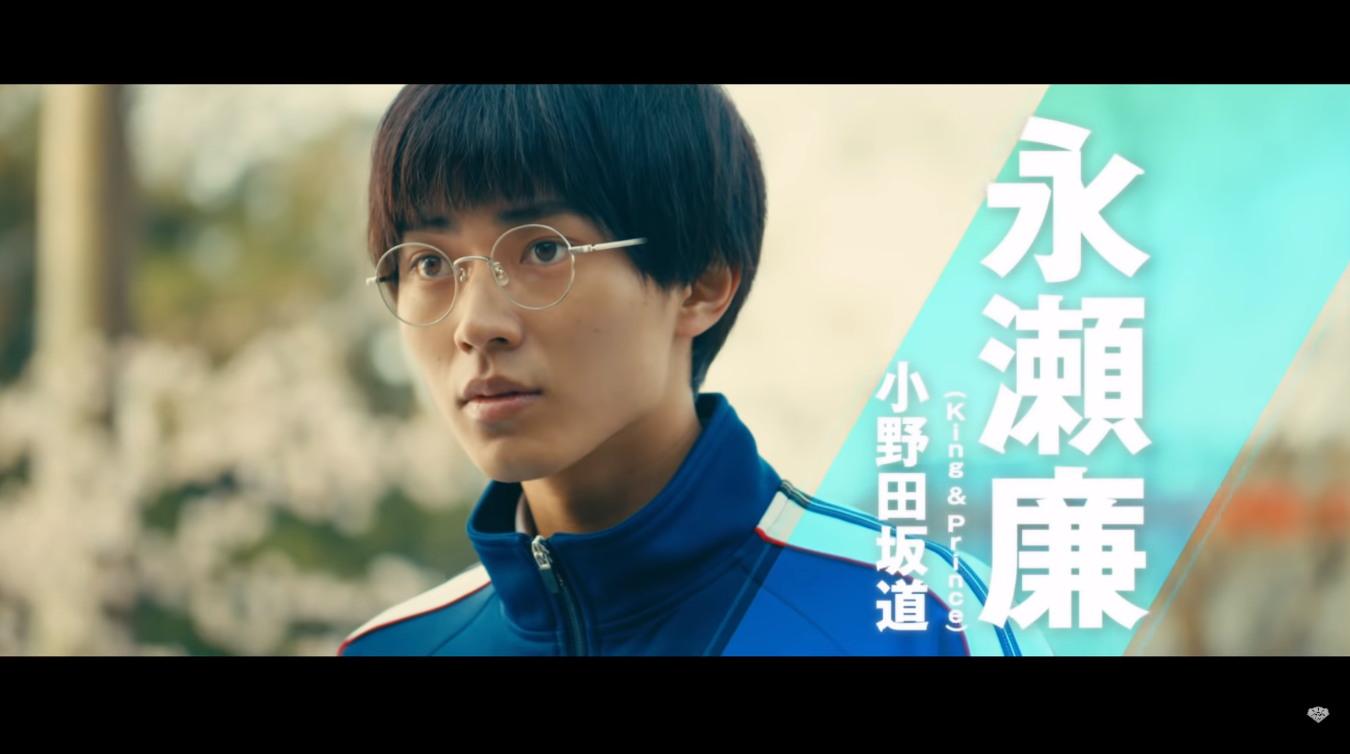 Inilah Teaser Film Yowamushi Pedal Film Live-Action