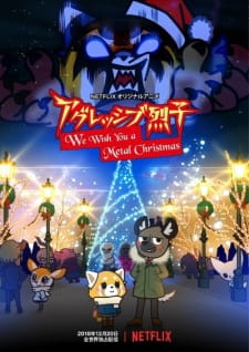 Aggressive Retsuko: We Wish You a Metal Christmas (2018)
