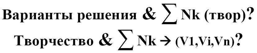 Типы мышления в числовой сфере Сверхразумного Искусственного Интеллекта «RISK» 7