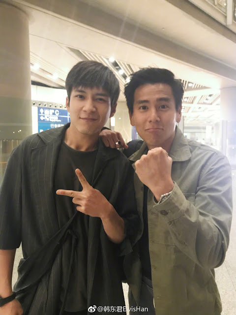 Elvis Han Eddie Peng in the same picture