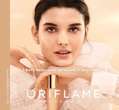 Oriflame Каталог - Брошура № 10  1-31 ОКТОМВРИ 2021 → Ефект, който може да видите (и да усетите)