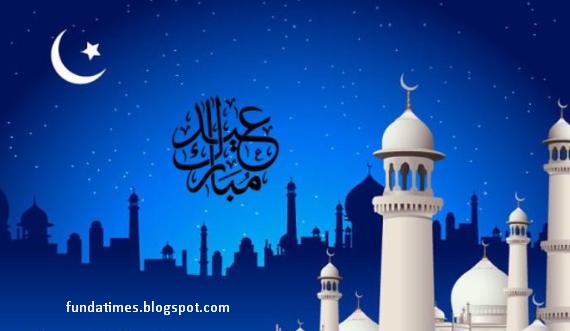 Eid images 2018