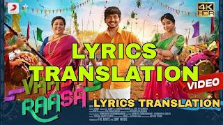 Vaada Raasa Lyrics in English   With Translation   – Ken   Eshwar