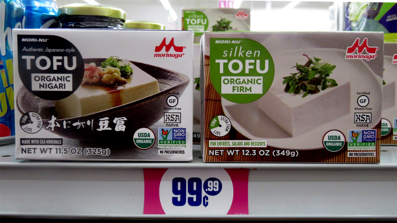 The 99 Cent Chef: Best Cheap$kate Food Finds of 2017