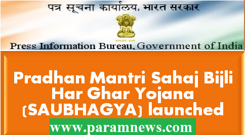 saubhagya-scheme-launched-in-manipur-paramnews