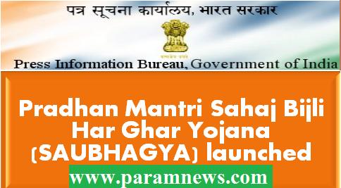 saubhagya-scheme-launched-in-manipur-paramnews